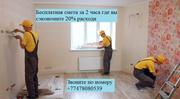 строительство любых обьектов, ремонт квартир