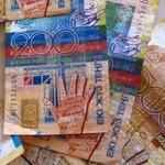 Получить бизнес и личный кредит без осложнений