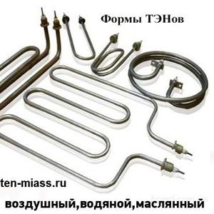 ТЭН в наличии и на заказ,  изготовление электрических трубчаты