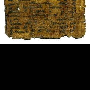 пергамент 1 лист