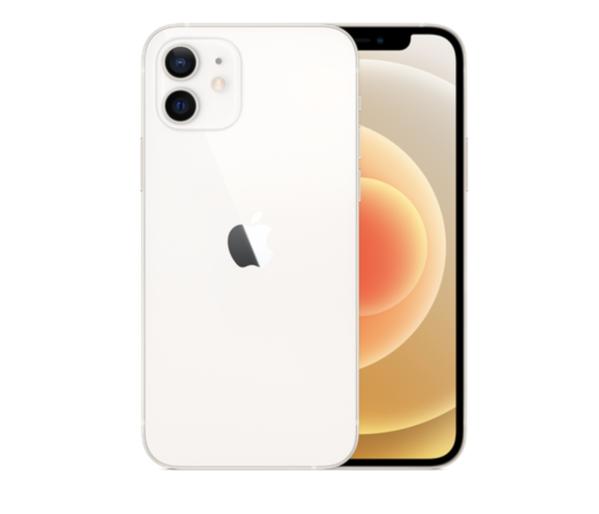Цена со скидкой на Apple iPhone 12 Mini,  12,  12 Pro и 12 Pro Max 2